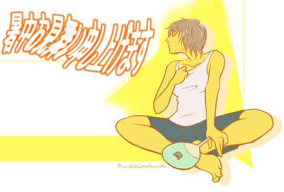 2005_01_shochu01.05