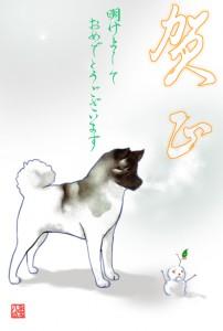 2006_01_nenga03.06