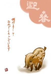 2007_01_nenga07b