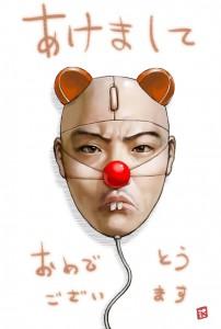 2008_01_nenga0308