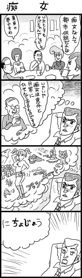 2013_11_y02
