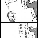 2013_11_y03