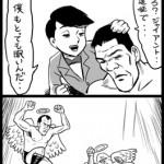 2013_11_y04