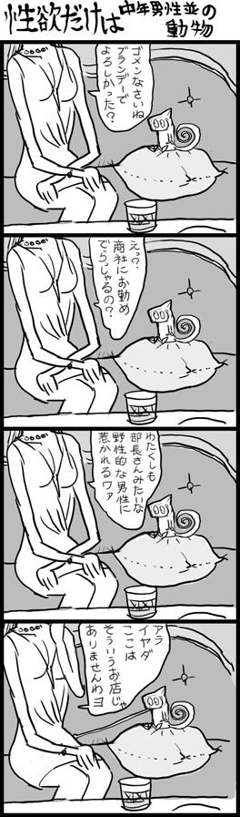 2013_11_y05