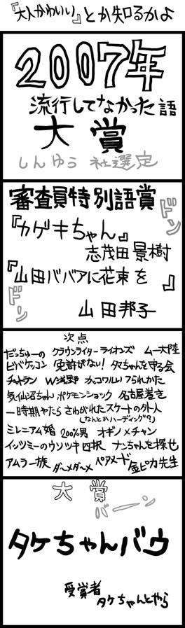 2013_11_y07