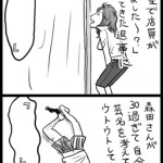 2013_11_y08
