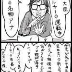 2013_11_y09