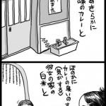 2013_11_y10