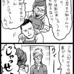 2013_11_y13