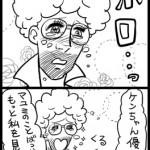 2013_11_y16