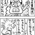 2013_12_s02